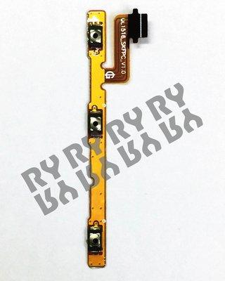 適用 ASUS ZC554KL 開機排 音量排 連工帶料 500元-Ry維修網