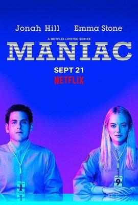 瘋子/狂想第一季 Maniac(現貨)