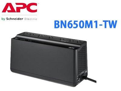 「ㄚ秒市集」APC 艾比希 BN650M1-TW UPS 不斷電裝置  NAS不斷電 電腦不斷電 2年保固