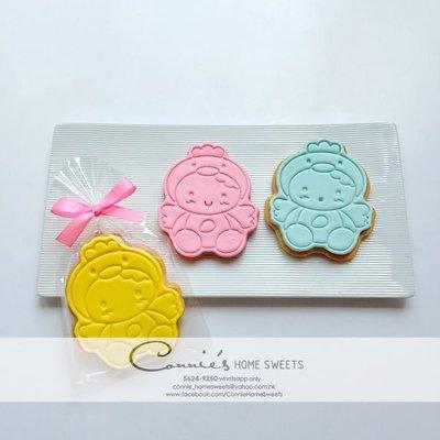 【Connie's Home Sweets】雞年BB回禮系列: 雞仔BB糖皮曲奇 百日宴回禮曲奇 100 days gift fondant cookies