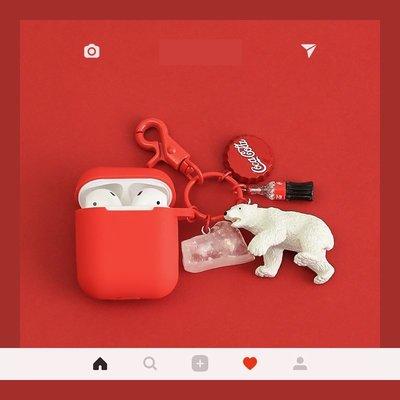 北極熊 airpods 保護套 卡通可愛 蘋果無線耳機保護殼 矽膠盒子防丟ins 防摔抗震 保護套