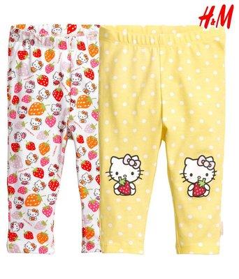 瑞典H&M HELLO KITTY黃點點+小草莓二件組內搭褲(現)zara gap Mothercare 1/2NEXT