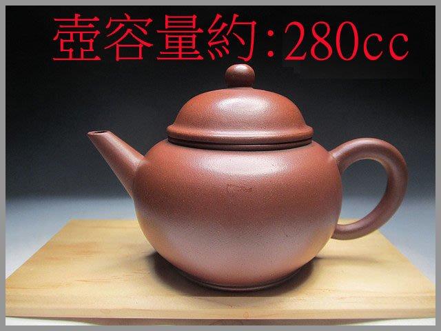 《滿口壺言》A364早期鋼盔蓋標準壺十六杯【明仙、中國宜興】單孔出水、約280cc、有七天鑑賞期!