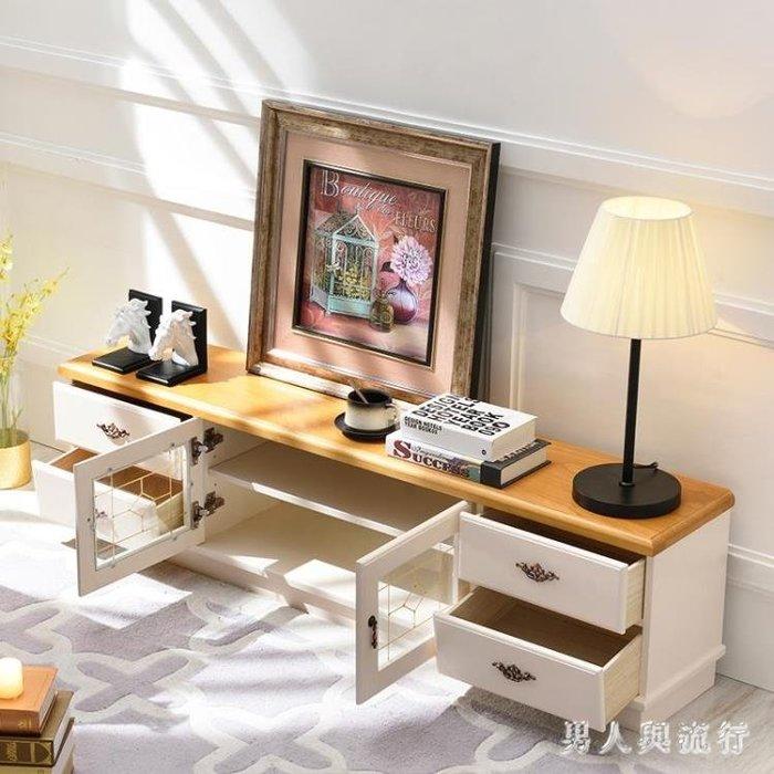 實木電視櫃現代簡約客廳小戶型歐式電視櫃簡易臥室電視機櫃組合 FF1426【全場免運】