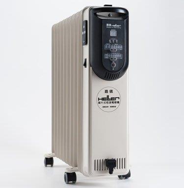 【晨光電器】HELLER 嘉儀【 KED510T】 10片 電子式葉片電暖器【附遙控器、快熱送循環風扇】