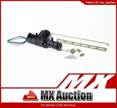 MX Auction - [VO-006] 汽車 車用 二線 中控鎖 摩打 上鎖 馬達 防盜 拉機 12V Central Lock Motor (黑色)