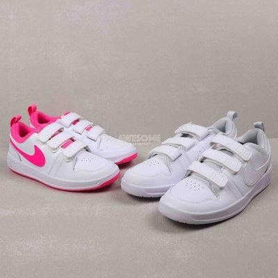 [歐鉉]NIKE PICO 5 GS 魔鬼氈 休閒鞋 女鞋 CJ7199-102 CJ7199-100