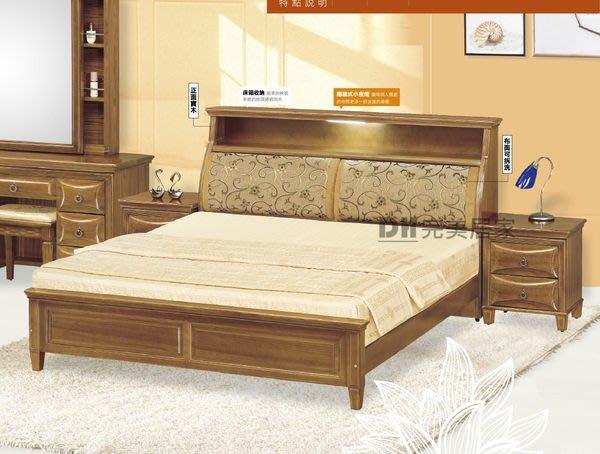 【DH】貨號CB004-1《流星雨》實木柚木色5尺/6尺雙人被櫥式雙人床架˙主要地區免運