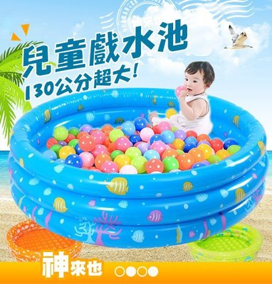 超大直徑 2種尺寸 兒童戲水池 充氣海洋球池 兒童球池 三環圓形戲水池 充氣浴缸 寶寶洗澡浴盆 游泳池 玩具池【神來也】