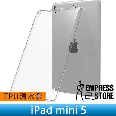 【妃小舖】2019 iPad Mini 5 TPU 透明 平板用 清水套/保護套/軟套/軟殼/果凍套