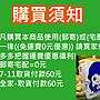 【 金王記拍寶網 】V050 風水有關係! 開運招財  避邪劍.斬桃花劍.斬小人劍.桃木製 掛件/1個