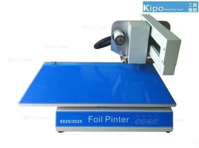 數碼燙金機數碼無版打印燙金機USB數碼燙金機全自動烙印燙金機-MAH010104A
