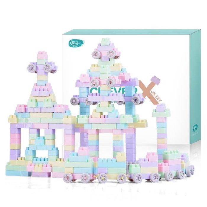 積木塑料玩具3-6周歲2男孩益智兒童拼裝女孩子7-8寶寶9拼插智力10