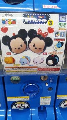 迪士尼最新發光扭蛋