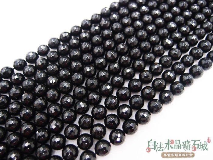 白法水晶礦石城       瑪瑙 黑玉髓 黑瑪瑙 切面 8mm 礦質  特級品  串條/條珠 首飾材料