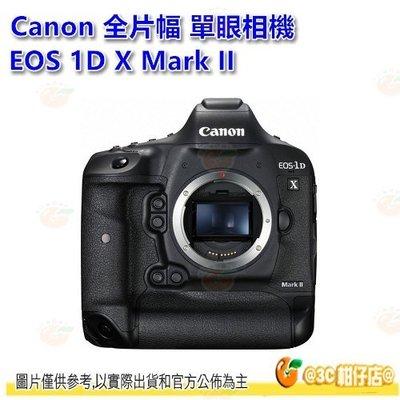 Canon EOS 1D X Mark II BODY 全片幅單眼機身 繁中 平輸水貨 一年保固 1DX2 1DX 2代 新北市