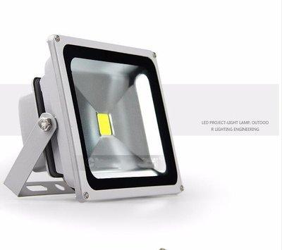 全新20W LED投光燈 防水室外戶外泛光燈廣告燈 投射燈庭園造景燈 緊急照明燈k28