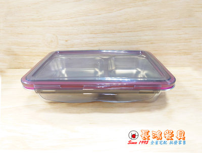 *~ 長鴻餐具~*新型二格附蓋餐盒  (促銷價) 031KL345122 現貨+預購