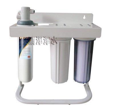 【口感最佳】3M S004/F004 三道式家用除鉛精緻淨水器+烤漆腳架型NSF無鉛鵝頸全配件。3600元