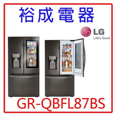 【裕成電器‧電洽超低價】LG 821公升WiFi敲敲看門中門冰箱GR-QBFL87BS另售RBX330日立
