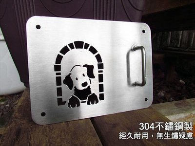 ☆成志金屬☆特製*不銹鋼栓狗牌,安裝於牆面上可勾掛狗鍊、狗繩、犬繩、犬鍊