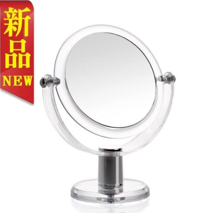 高質感壓克力化妝鏡 3倍X 超清楚放大平光鏡 化妝臺鏡 桌面梳妝鏡
