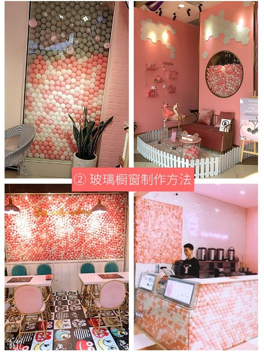 半島鐵盒 網紅墻海洋球馬卡龍粉色白色波波球海洋球球池網紅房間裝飾海洋球