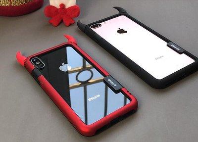 牛角 創意 矽膠 邊框軟殼 Apple 蘋果 iPhone 7/8 5.5吋 手機套 保護套 防摔 軟殼 透明 手機殼