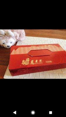 🍓🍓【午後小時光】小潘(鳳凰酥裸裝30入(用硬紙箱包裝)