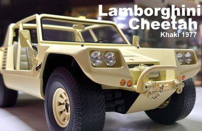 模型車收藏家。Lamborghini Cheetah khaki 1977。 免運含稅可分期