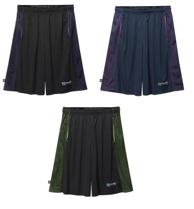 超低特價490元~台灣製造 FIRESTAR 吸排雙層籃球褲 B5103 任選2件免運費! 《新動力》
