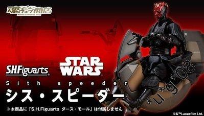 Yung108 日版 魂限定 STAR WARS SHF SITH SPEEDER 赤武神用機車 星球大戰 S.H.FIGUARTS 可動 ACTION