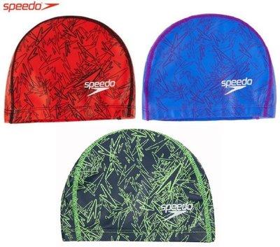 ~有氧小舖~2019 SPEEDO成人矽膠泳帽 合成帽 Boom Ultr Pace (布帽的舒適又能減少浸水)