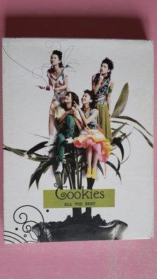 【鳳姐嚴選二手唱片】COOKIES ALL THE BEST 精選輯 CD+DVD