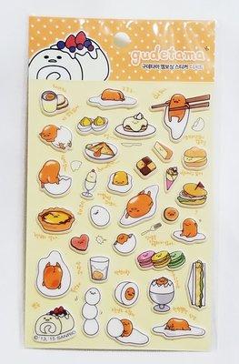 全新品 韓國 購回  Sanrio 限定版系列 可愛蛋黃哥 立體 貼紙 一張 ST-3 售價 HKD68