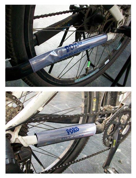 反光護鍊帶/保護車架,鍊條.夜間照射會反光 安全更有保障! 自行車/公路車/小折