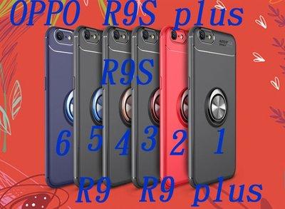 OPPO R9S plus磁吸車載隱形支架手機殼 R9 plus指環鎧甲TPU防摔套