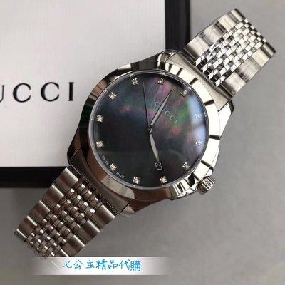 GUCCI 新款經典情侶手錶 附盒子 禮品袋