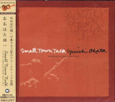 K - Yuichi Ohata おおはた雄一 - SMALL TOWN TALK ~ - 日版 +1BONUS NEW