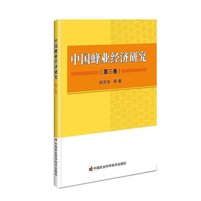 正版書籍 AN INVESTIGATION OF THE CURRENT SYSTEM OF DESTINATION M@ji87011