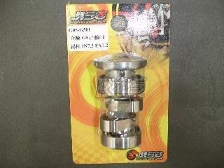 誠一機研 RRGS 奔騰 G5 凸輪軸 揚程IN7.3 EX7.2 通用 雷霆 125 150 g6 超5