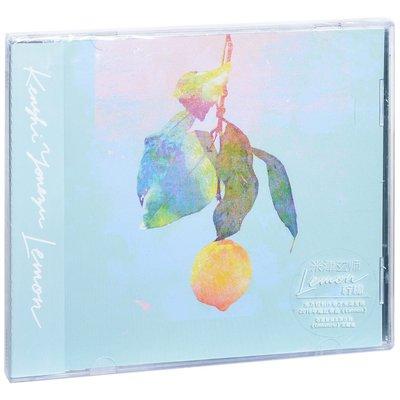 官方正版 米津玄師 Lemon檸檬+BO CD專輯 歌曲 音樂CDOTLEG CD專輯唱片歌詞本八爺周邊