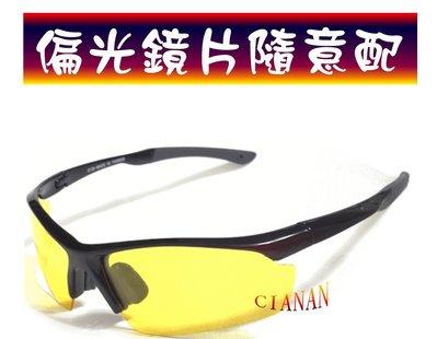 鏡框、鏡片顏色可隨意搭配 ! 藍光眼鏡! 寶麗來偏光太陽眼鏡+UV400 ! 白內障、青光眼、黃斑部 ! 8139