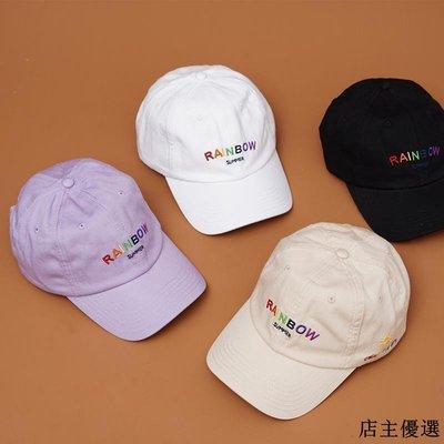 帽子女夏天軟頂遮陽帽韓版時尚百搭小清新棒球帽字母情侶鴨舌帽潮