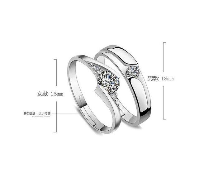 日韓時尚男女對戒結婚戒指情人對戒情人戒指銀白金戒台情人節生日禮物