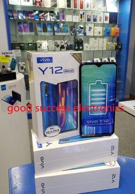Vivo Y12 (3+64GB) 全新香港行貨 原廠一年保養 💥照價再減,歡迎查詢現金優惠價