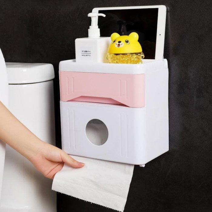 紙巾架 衛生間紙巾盒免打孔廁所抽紙廁紙盒創意捲紙盒手紙盒衛生紙置物架