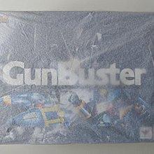 超合金魂 Gumbuster 飛越癲峰 - 亞版全新未開封!