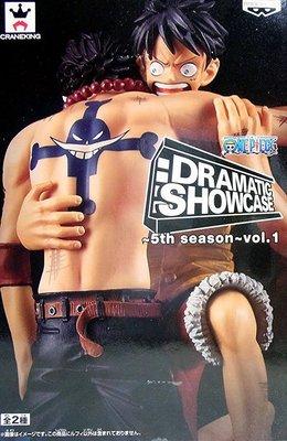 日本正版景品 海賊王 航海王 DRAMATIC SHOWCASE 5th season vol.1 魯夫 公仔 日本代購
