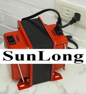 【sunlong 三榮行】家電專用雙向  升壓降壓 變壓器  100V / 220V  1500W   免運費